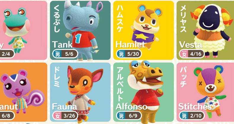 """Fans Eagerly Await New """"Animal Crossing"""" Content - THE ..."""